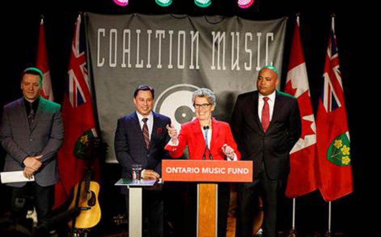 Ontario Music Fund